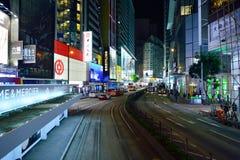 νύχτα του Χογκ Κογκ Στοκ Εικόνα