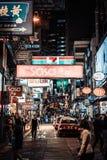 Νύχτα Χονγκ Κονγκ Στοκ φωτογραφία με δικαίωμα ελεύθερης χρήσης