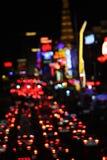 Νύχτα Vegas στοκ εικόνα με δικαίωμα ελεύθερης χρήσης