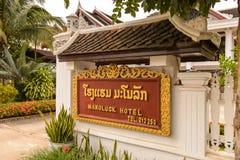 Ξενοδοχείο Manoluck σε Luang Prabang, Λάος Στοκ Φωτογραφίες