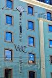 Ξενοδοχείο WC Στοκ Φωτογραφία