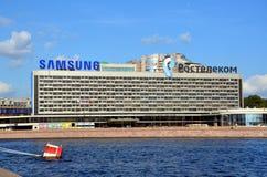 Ξενοδοχείο Άγιος-Πετρούπολη Στοκ φωτογραφία με δικαίωμα ελεύθερης χρήσης