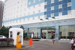 ξενοδοχείο εισόδων σύγχ& Στοκ Εικόνα
