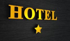 Ξενοδοχείο με ένα αστέρι Στοκ Φωτογραφίες