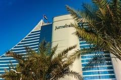 Ξενοδοχείο παραλιών Jumeirah, κύμα-διαμορφωμένο θέρετρο πολυτέλειας, γνωστό αντίγραφο Στοκ Φωτογραφία