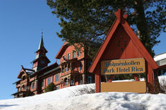 Ξενοδοχείο Όσλο Νορβηγία πάρκων Holmenkollen στοκ φωτογραφίες με δικαίωμα ελεύθερης χρήσης