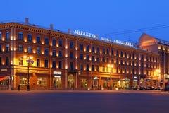 Ξενοδοχείο Angleterre στο τετράγωνο του ST Isaac ` s στη Αγία Πετρούπολη Στοκ φωτογραφία με δικαίωμα ελεύθερης χρήσης