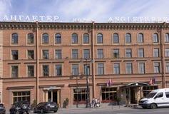 Ξενοδοχείο Angleterre, όπου το νεκρό S Yesenin Στοκ εικόνες με δικαίωμα ελεύθερης χρήσης