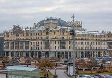 Ξενοδοχείο Metropol στη Μόσχα Στοκ εικόνα με δικαίωμα ελεύθερης χρήσης