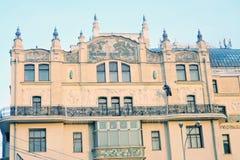 Ξενοδοχείο Metropol στο κέντρο πόλεων της Μόσχας Στοκ φωτογραφία με δικαίωμα ελεύθερης χρήσης