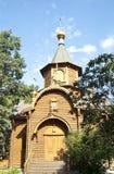 Ξύλινη Ορθόδοξη Εκκλησία Derzhavnaya, Μόσχα στοκ εικόνα