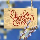Ξύλινο κείμενο ευτυχές Πάσχα σημαδιών και χαιρετισμού επίσης corel σύρετε το διάνυσμα απεικόνισης γράψιμο προτύπων σημειωματάριων Απεικόνιση αποθεμάτων