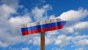 Ξύλινο σημάδι κατεύθυνσης της Ρωσίας Στοκ εικόνα με δικαίωμα ελεύθερης χρήσης