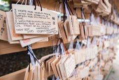 Ξύλινες ιαπωνικές ταμπλέτες προσευχής με τις επιθυμίες Στοκ φωτογραφία με δικαίωμα ελεύθερης χρήσης