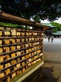 Ξύλινες πινακίδες της Ema στη λάρνακα Meiji, στο πάρκο Yoyogi στο Τόκιο Στοκ φωτογραφία με δικαίωμα ελεύθερης χρήσης