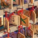 Ξύλινες πινακίδες της Ema στο ναό kiyomizu-Dera Στοκ εικόνες με δικαίωμα ελεύθερης χρήσης