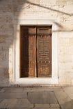 Ξύλινες πόρτες Κωνσταντινούπολη Τουρκία Στοκ εικόνες με δικαίωμα ελεύθερης χρήσης