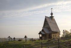 Ξύλινη εκκλησία της αναζοωγόνησης (Voskresenskaya) (1699) στο βουνό Levitan Ples Στοκ Εικόνα