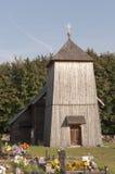Ξύλινη εκκλησία. Στοκ εικόνα με δικαίωμα ελεύθερης χρήσης