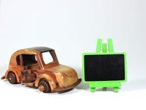 Ξύλινο αυτοκίνητο παιχνιδιών Στοκ Φωτογραφία