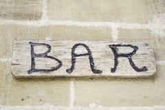 Ξύλινο σημάδι φραγμών Στοκ Εικόνα
