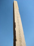 Οβελίσκος ναών Luxor Στοκ φωτογραφίες με δικαίωμα ελεύθερης χρήσης