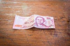λογαριασμός 100 λουτρών Στοκ Εικόνες