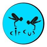 λογότυπο τσίρκων Στοκ Φωτογραφίες