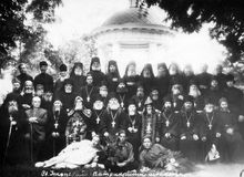 ΟΔΗΣΣΟΣ, ΟΥΚΡΑΝΙΑ, circa 1950 - εκλεκτής ποιότητας φωτογραφίες των υψηλών ιερέων Στοκ Φωτογραφίες