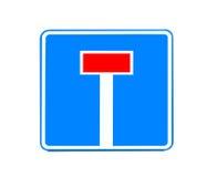Οδικό σημάδι αριθ. - μέσω του δρόμου που απομονώνεται Στοκ φωτογραφίες με δικαίωμα ελεύθερης χρήσης