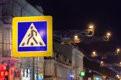 Οδικό σημάδι για τους πεζούς περάσματος Στοκ εικόνα με δικαίωμα ελεύθερης χρήσης