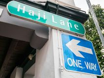 Οδικό σημάδι παρόδων Haji στη Σιγκαπούρη Στοκ εικόνα με δικαίωμα ελεύθερης χρήσης