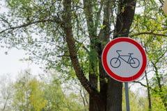 Οδικό σημάδι που απαγορεύει την ανακύκλωση στο πάρκο στο πράσινο υπόβαθρο δέντρων στοκ φωτογραφίες με δικαίωμα ελεύθερης χρήσης
