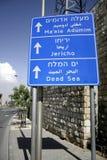οδικό σημάδι της Ιερουσαλήμ Στοκ Εικόνα