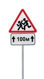Οδικό σημάδι τριγώνων που απομονώνεται στο λευκό Στοκ φωτογραφία με δικαίωμα ελεύθερης χρήσης