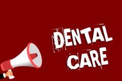 Οδοντική προσοχή κειμένων γραφής Έννοια που σημαίνει τη συντήρηση των υγιών δοντιών ή για να το κρατήσει καθαρό για μελλοντικό me απεικόνιση αποθεμάτων