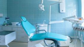 Οδοντικός εξοπλισμός γραφείων στοματολογίας στοκ φωτογραφίες