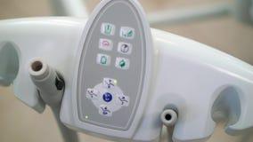 Οδοντικός εξοπλισμός κλινικών απόθεμα βίντεο