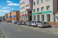 Οδός πόλεων Dnipro Στοκ Εικόνα