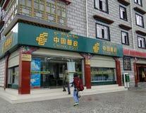 Οδός σε Lhasa, Θιβέτ Στοκ Φωτογραφία