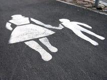 οδός σημαδιών Στοκ εικόνα με δικαίωμα ελεύθερης χρήσης