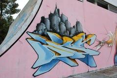 οδός τέχνης Στοκ φωτογραφίες με δικαίωμα ελεύθερης χρήσης
