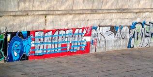 Οδός-τέχνη στο embanckment στοκ φωτογραφία με δικαίωμα ελεύθερης χρήσης