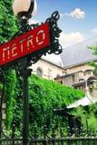 οδός του Παρισιού λεπτ&omicron Στοκ φωτογραφία με δικαίωμα ελεύθερης χρήσης