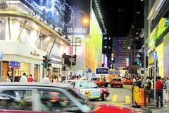 οδός του Χογκ Κογκ Στοκ Εικόνα