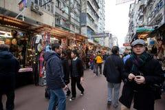 οδός του Χογκ Κογκ apliu στοκ φωτογραφίες με δικαίωμα ελεύθερης χρήσης