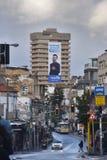 Οδός του George βασιλιάδων, τηλ. aviv-Yafo, Israà «λ στοκ εικόνα με δικαίωμα ελεύθερης χρήσης