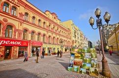 Οδός Arbat Στοκ εικόνα με δικαίωμα ελεύθερης χρήσης
