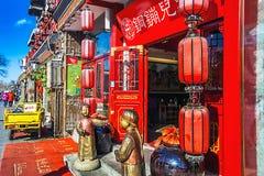 Οδός Huguosi στην περιοχή Πεκίνο Κίνα Xicheng επάνω Στοκ Εικόνες