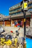 Οδός Huguosi στην περιοχή Πεκίνο Κίνα Xicheng επάνω Στοκ Εικόνα